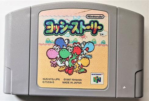Yoshi's Story for Nintendo N64