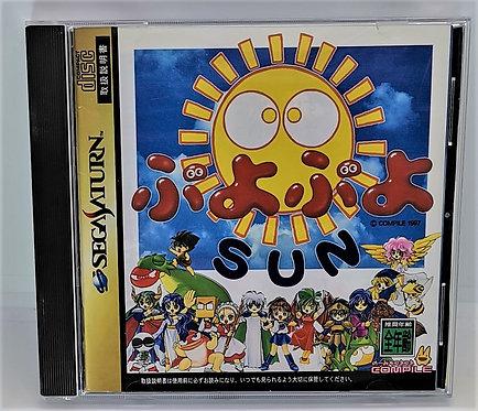 Puyo Puyo Sun for Sega Saturn