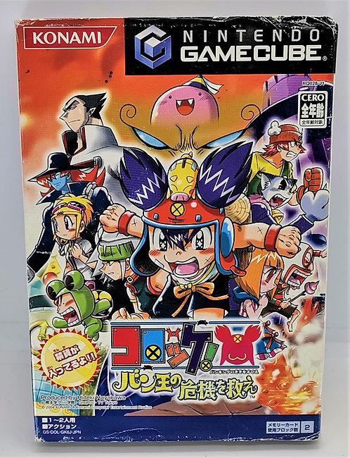 Korokke! Ban-Ou no Kiki o Sukue for Nintendo GameCube