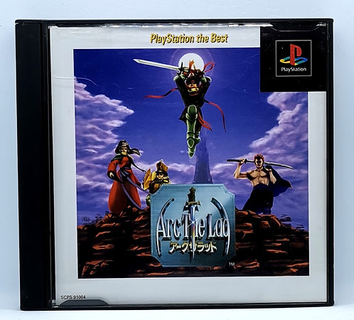 Arc the Lad for Sony PlayStation PS1