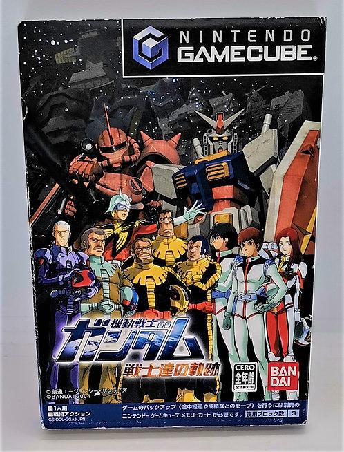 Mobile Suit: Gundam Pilot's Locus for Nintendo GameCube