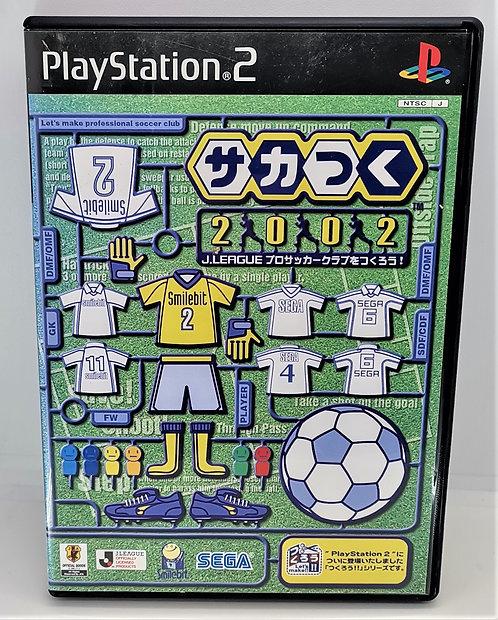 SakaTsuku 2002: J.League Pro Soccer Club o Tsukurou! for Sony PlayStation 2 PS2