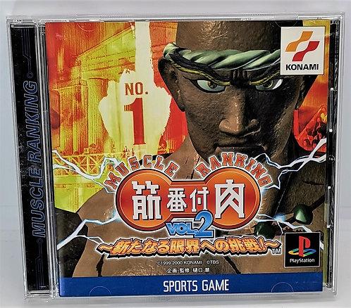 Kinniku Banzuke Vol.2 - Aratanaru Genkai E No Chousen for Sony PlayStation PS1