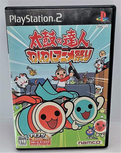 Taiko no Tatsujin: Waku Waku Anime Matsuri for Sony PlayStation 2 PS2