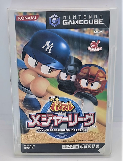 Jikkyou Powerful Major League for Nintendo GameCube