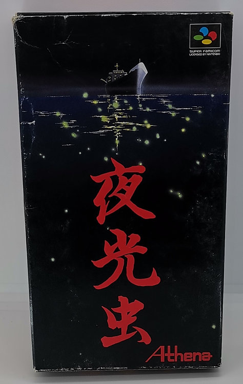 Yakouchuu for Nintendo Super Famicom