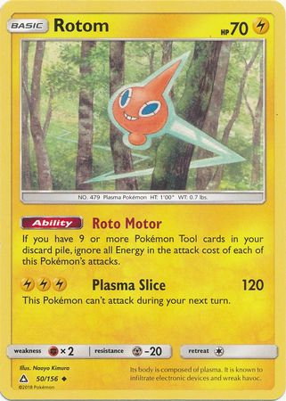 POKEMON Single Card SM - ULTRA PRISM - 050/156 : Rotom