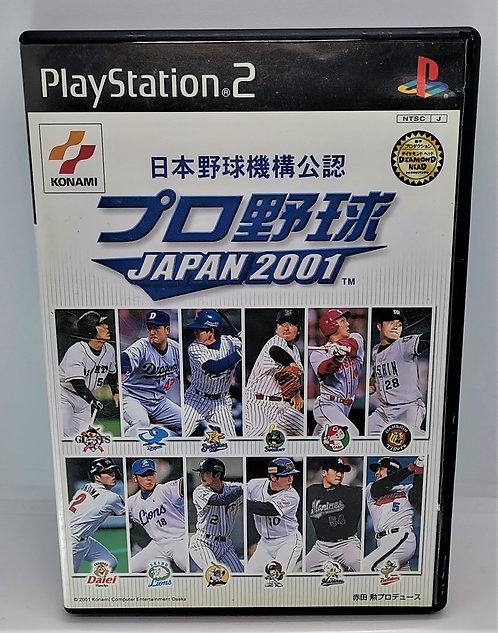 Pro Yakyuu Japan 2001 for Sony PlayStation 2 PS2