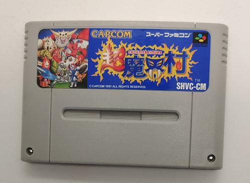 Super Ghouls 'N Ghosts for Nintendo Super Famicom