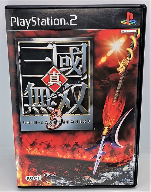 Dynasty Warriors 4 for Sony PlayStation 2 PS2