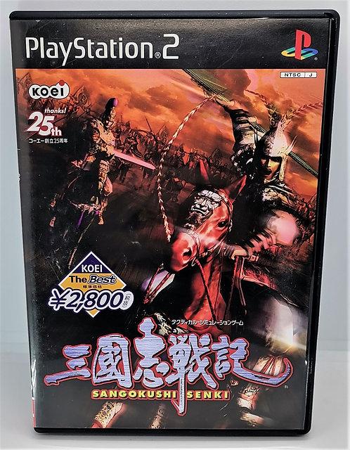 Dynasty Tactics for Sony PlayStation 2 PS2