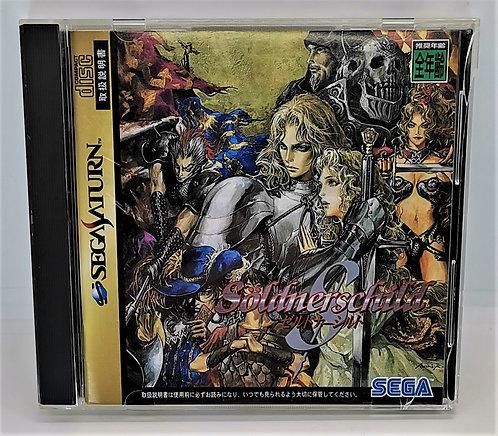 Soldnerschild for Sega Saturn