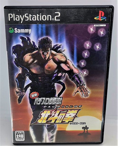 Jissen Pachi-Slot Hisshouhou! Hokuto no Ken for Sony PlayStation 2 PS2