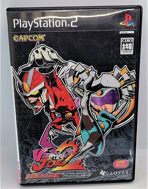 Viewtiful Joe 2 for Sony PlayStation 2 PS2