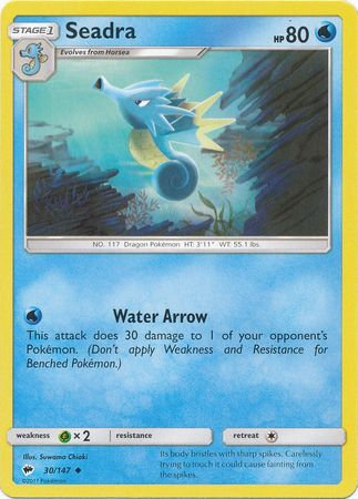 POKEMON Single Card SUN AND MOON - BURNING SHADOWS - 030/147 : Seadra