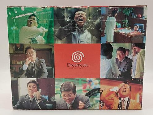 Sega Dreamcast (Yukawa Variant) Japanese Console