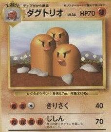 POKEMON Single Card Base Japanese No. 051 - Dugtrio