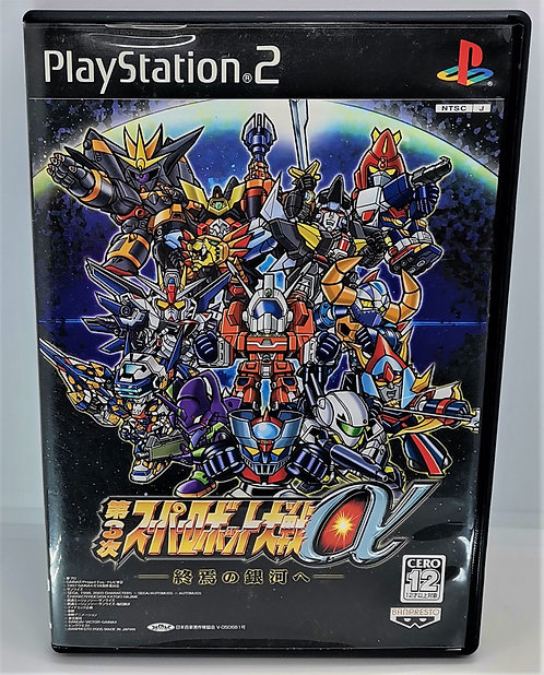 Super Robot Wars Alpha: To the End of the Galaxy for Sony PlayStation 2 PS2
