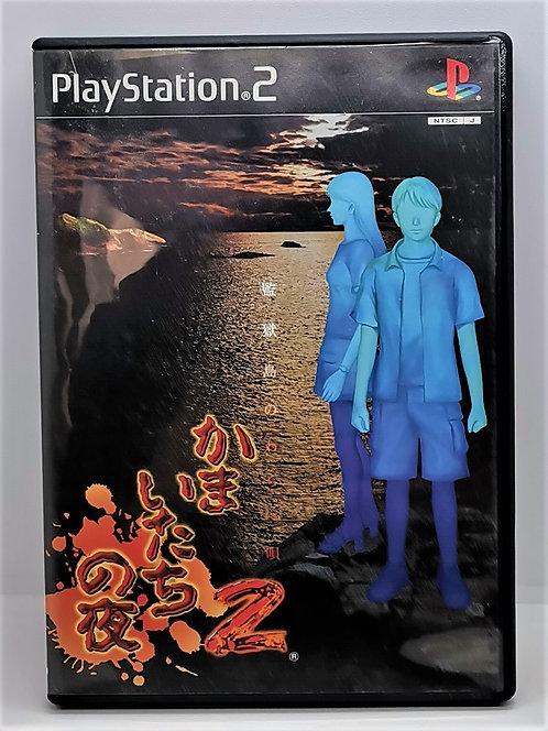 Kamaitachi no Yoru 2 for Sony PlayStation 2 PS2