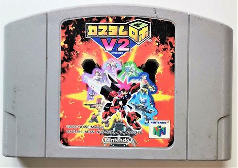 Custom Robo V2 for Nintendo N64