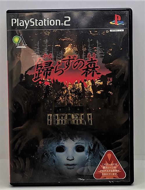 Kaerazu no Mori for Sony PlayStation 2 PS2