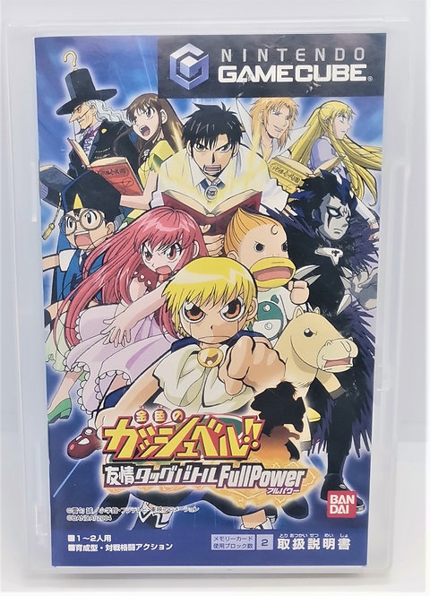 Konjiki no Gash Bell!! Yūjō Tag Battle Full Power for Nintendo GameCube