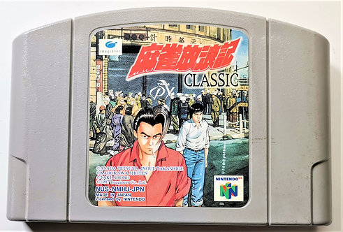 Mahjong Hourouki Classic for Nintendo N64
