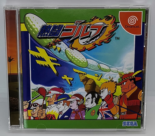 Nettou Golf for Sega Dreamcast