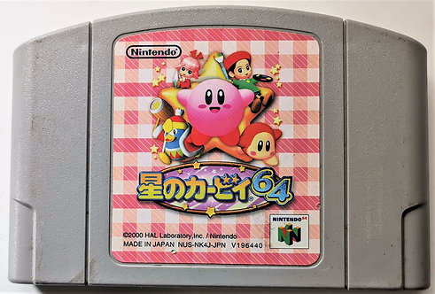 Kirby 64: The Crystal Shards for Nintendo N64