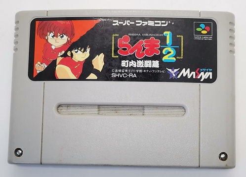 Ranma 1/2 Chougi Ranbu Hen for Nintendo Super Famicom