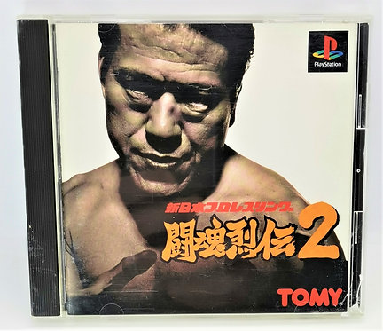 Shin Nippon Pro Wrestling: Toukon Retsuden 2 for Sony PlayStation PS1