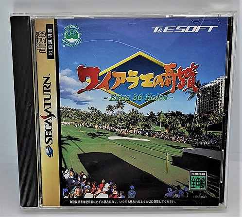 Waialae no Kiseki: Extra 36 Holes for Sega Saturn