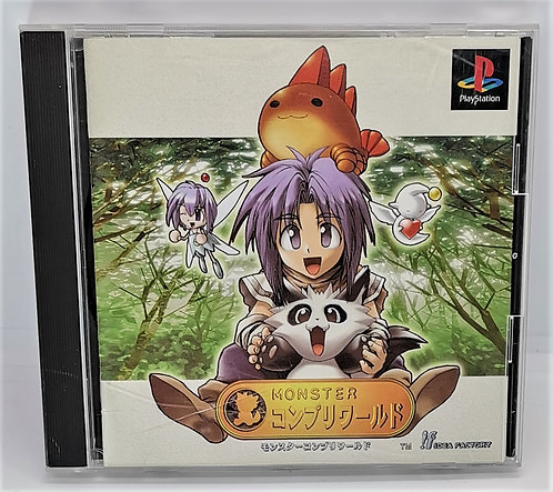 Monster Complete World for Sony PlayStation PS1