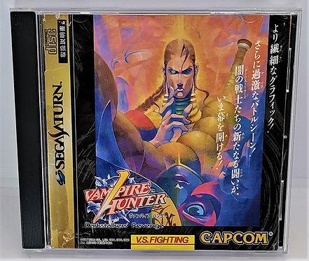 Vampire Hunter: Darkstalkers' Revenge for Sega Saturn