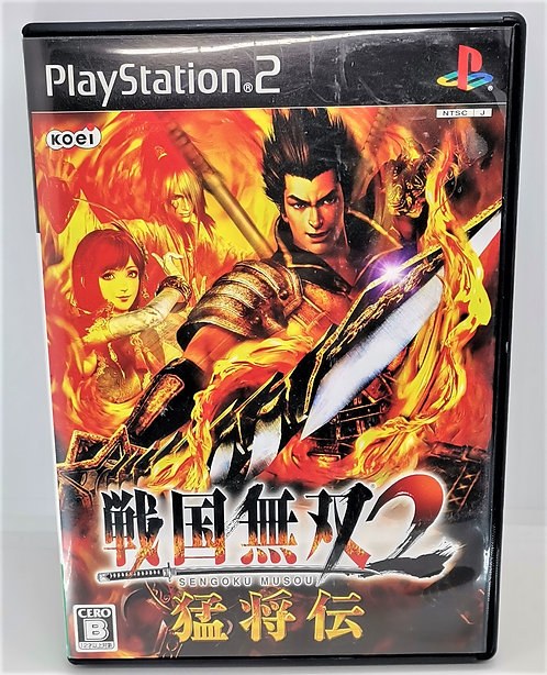 Samurai Warriors 2 for Sony PlayStation 2 PS2