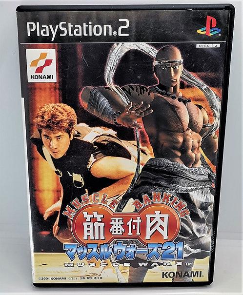 Kinniku Banzuke: Muscle Wars 21 for Sony PlayStation 2 PS2