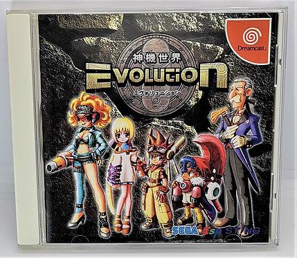 Evolution for Sega Dreamcast