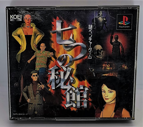 Nanatsu no Hikan for Sony PlayStation PS1