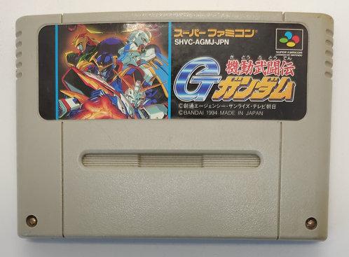 Kidou Butoden G Gundam for Nintendo Super Famicom