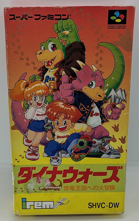Dino Wars for Nintendo Super Famicom