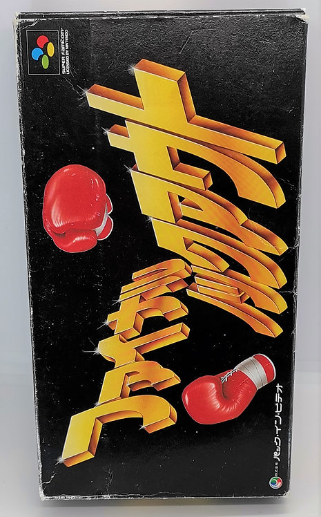 Final Knockout for Nintendo Super Famicom