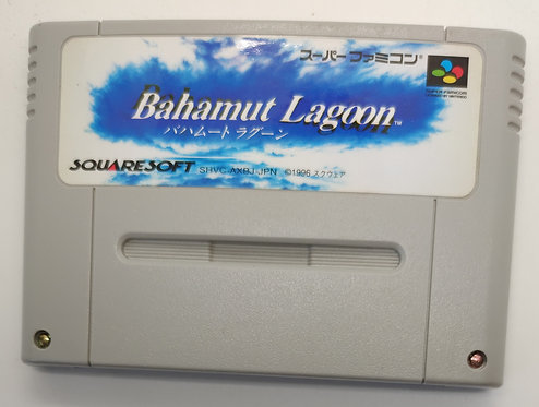Bahamut Lagoon for Nintendo Super Famicom