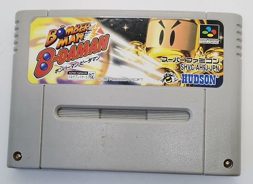 Bomberman: B-Daman for Nintendo Super Famicom
