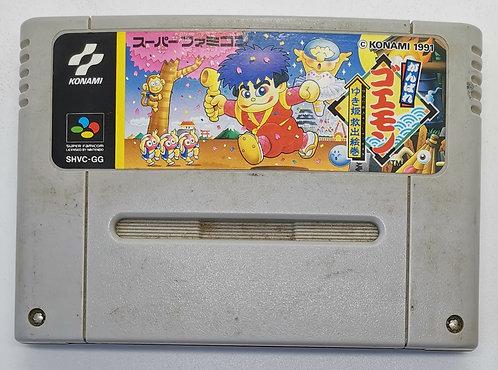 The Legend of the Mystical Ninja for Nintendo Super Famicom