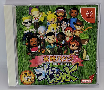 Golf Shiyouyo Kouryaku Pack for Sega Dreamcast