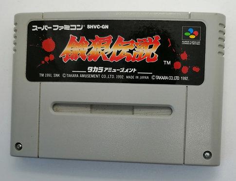 Fatal Fury for Nintendo Super Famicom