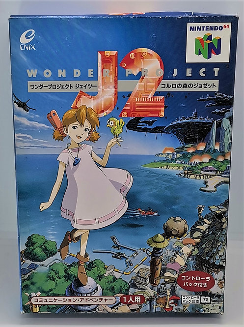 Wonder Project J2 for Nintendo N64