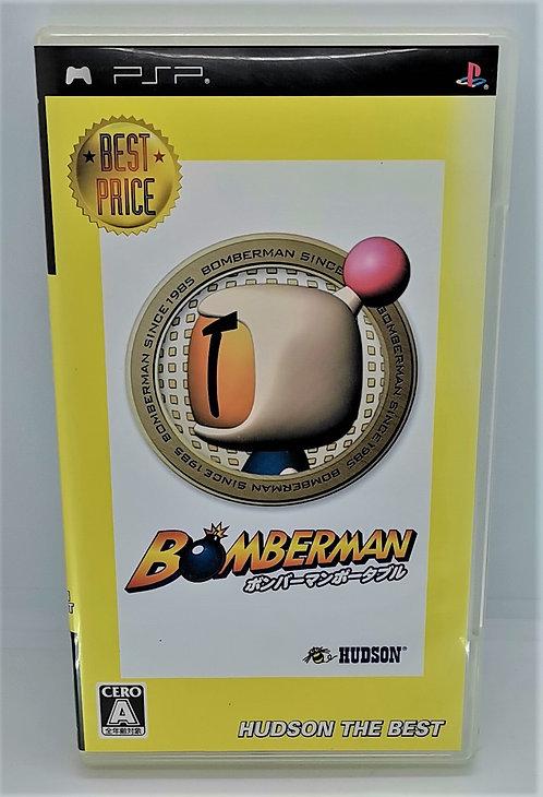 Bomberman Portable for Sony PlayStation Portable PSP