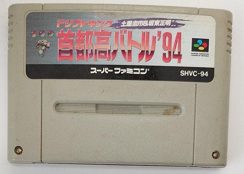 Drift King Shutokou Battle '94 for Nintendo Super Famicom