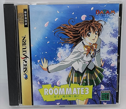 Roommate 3: Ryoko - Kaze no Kagayaku Asa ni for Sega Saturn